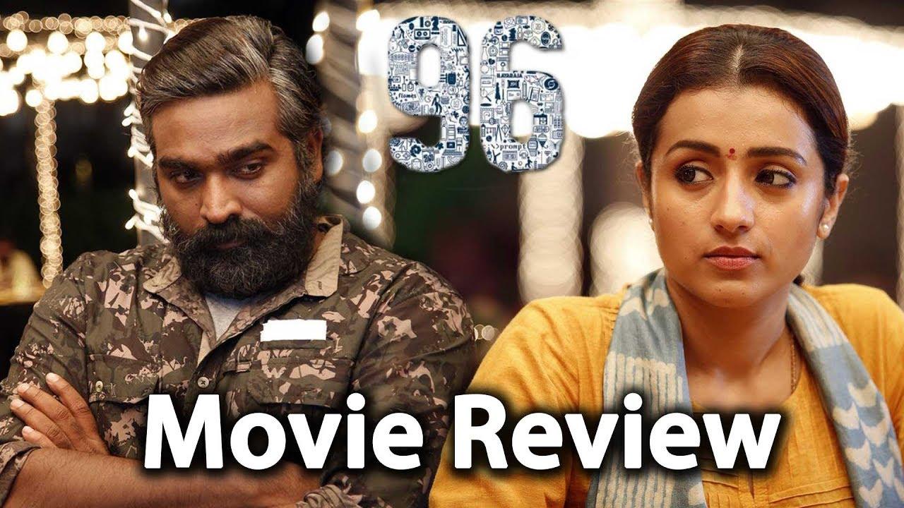 96 Movie Review by Praveena | Vijay Sethupathi | Trisha | Madras Enterprises | 96 Tamil Movie Best Review