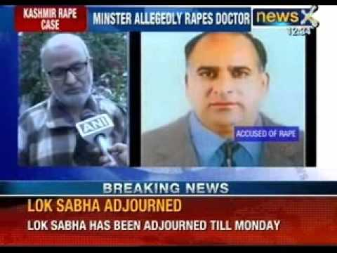 Politics of rape: Rape shockers in West Bengal and Jammu & Kashmir - NewsX