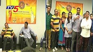 TATA Meeting Held in Dallas | Telangana American Telugu Association 2nd Anniversary