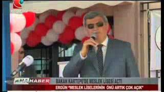 Kamer Oncel ASML Açılış Kocaeli TV Anahaber