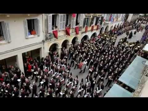 AMLETO - ΦΙΛΑΡΜΟΝΙΚΗ ΕΤΑΙΡΕΙΑ ΚΕΡΚΥΡΑΣ (ΠΑΛΑΙΑ) - ΠΑΣΧΑ 2012