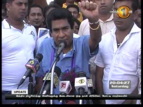 Shakthi Tv News 1st tamil - 25.01.2014 - 8 pm