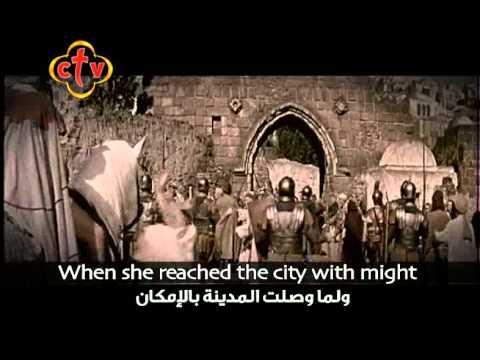 Praise of the Feast of the Holy Cross مديح عيد الصليب المجيد