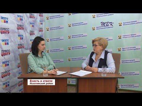 Власть в ответе «Об оказании госуслуг в Управлении Пенсионного фонда России»
