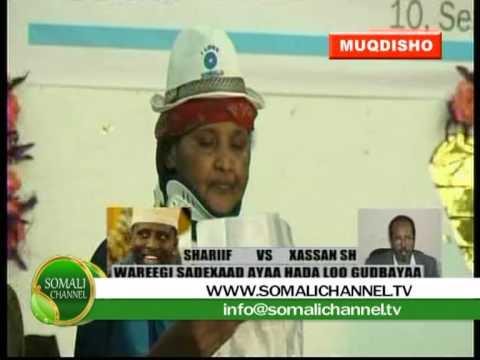 SAADO CALI WARSAME XILDHIBAAN BAAN AHAY GABAY 10 09 2012 SOMALI CHANNEL