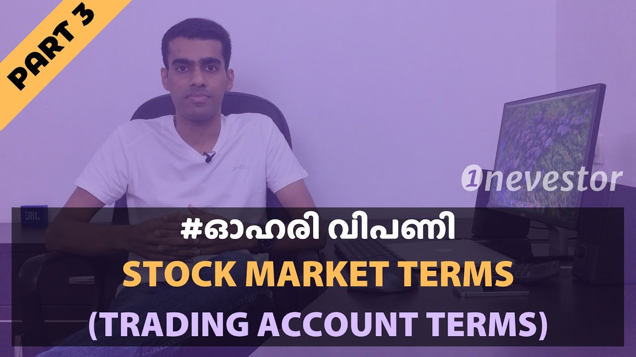 Stock Market Terms & Definitions: Trading Account Terms — PART 3 — [MALAYALAM / EPISODE #61]