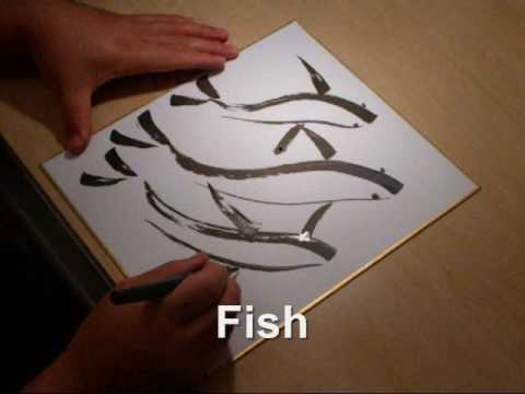 The KAZU TIME Show-書道/水墨画: Japanese Calligraphy/Ink & Wash Painting!