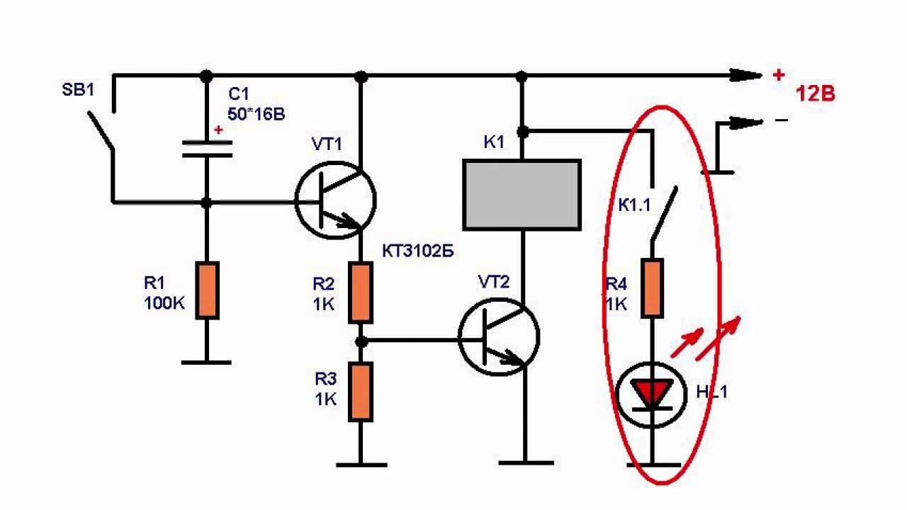 Простейшие усилители низкой частоты на транзисторах