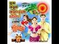 Sinhala Hindu Aluth Aurudu