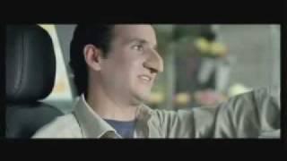 Fiat Punto Narigón