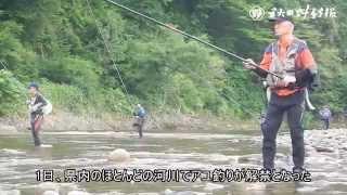 動画:アユ釣り解禁、河川に太公望続々