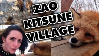 Shiverz In Japan: Zao Kitsune Village!! - 蔵王キツネ村!! view on youtube.com tube online.
