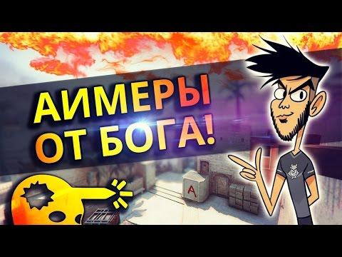5 ЛУЧШИХ TAPPING МОМЕНТОВ В CS:GO !!!