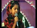 bangla islamic Gazal