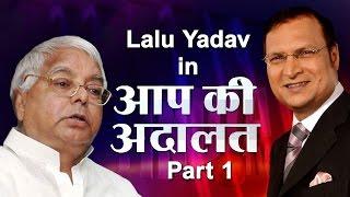 Lalu Yadav In Aap Ki Adalat (PART 1) India TV