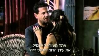 הבורר לצפייה ישירה עונה 4 פרק 3