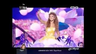Ya Saria -Myriam Fares.avi view on youtube.com tube online.