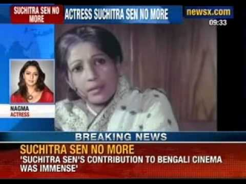 Legendary Bengali actress Suchitra Sen passes away - NewsX