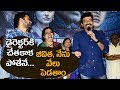 Jeevitha and I dont interfere in direction: Rajasekhar || PSV Garuda Vega || Indiaglitz Telugu