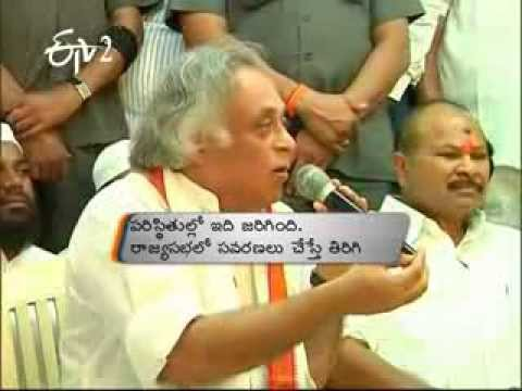 Congress Fulfilled Long Standing Demand For Telangana, Says Jairam Ramesh