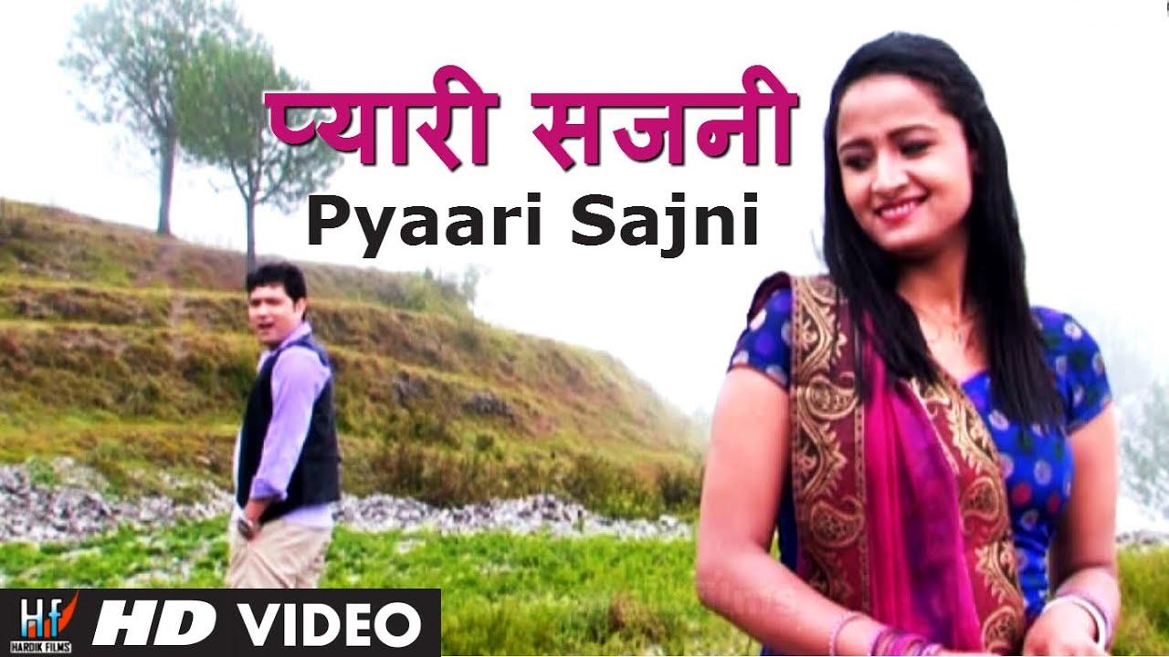Pyaari Sajni Garhwali Video Song 2014 - Preet Ki Pachhyan - Veeresh Chandra Bharti, Meena Rana