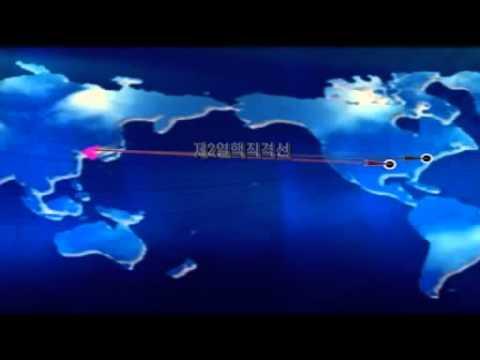 Triều Tiên 'mơ' hủy diệt Mỹ bằng tên lửa