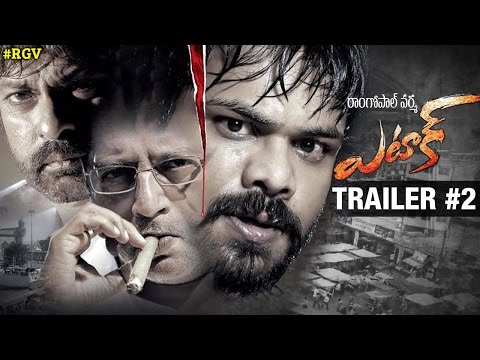 Manchu Manoj's Attack Film Trailer