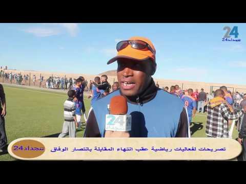 """وفاق تنجداد لكرة القدم يحقق انتصارا مستحقا في أول مقابلة له بملعبه الجديد """"فيديو"""""""