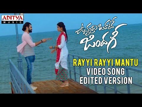Rayyi-Rayyi-Mantu-Video-Song---Vunnadhi-Okate-Zindagi