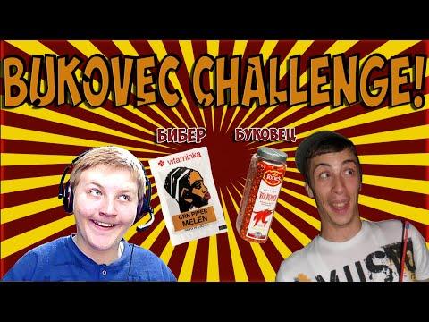 Луд и смешен македонски Буковец и Бибер предизвик!