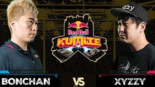 Red Bull Kumite 2017: Bonchan vs  XYZZY | Winners Quarter Finals