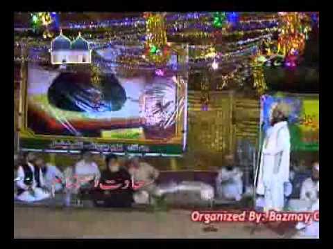 Allama Pir Abdul Qadir Sahib at Chura Shareef Urs Mubarak on SATURDAY 1st September 2007