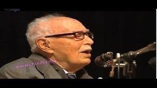 بالفيديو..آخر خروج إعلامي للمجاهد الاستقلالي و نقيب الصحافيين المرحوم عبد الكريم غلاب على شوف تيفي |