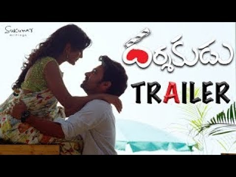 Darshakudu-Theatrical-Trailer