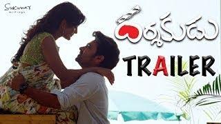 Darshakudu-Theatrical-Trailer