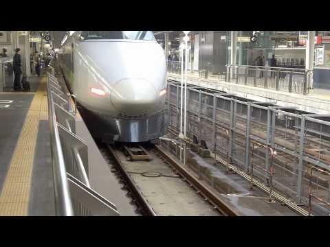 Shinkansen, xe lua cao toc di Hiroshima