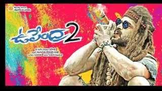 Upendra 2 New Telugu Movie Posters