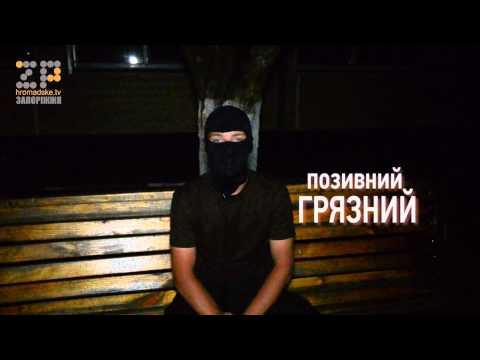 Наймолодший снайпер батальйону Азов