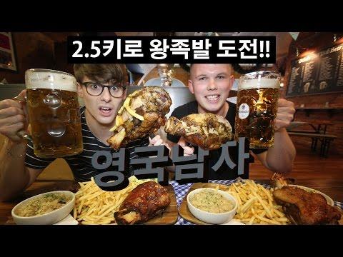 This is how Koreans say - '한번 보러가자', '훨씬 커', '씹기 힘들어', '처음 먹어봐', '새로운 방식'