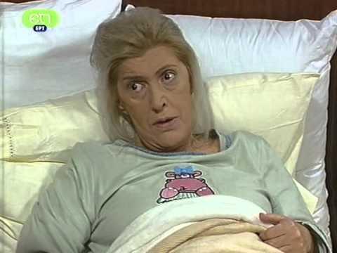 Μαμά και γιος (2002) 8ο Επεισόδιο [Το Τελευταίο Βράδυ Μου]