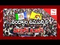 Public Response On Nandyal By Elections TDP Vs YSRCP New Waves