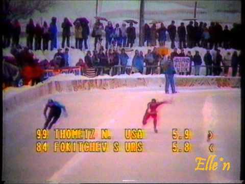 Olympic Winter Games Sarajevo 1984 – 500 m Fokitsev – Thometz