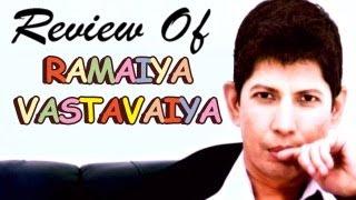 Ramaiya Vastavaiya Online Movie Review