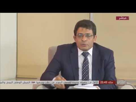 مداخلة أ.د. ناصر العمر في ندوة إيران انتهاكات بالجملة ومحاسبة غائبة
