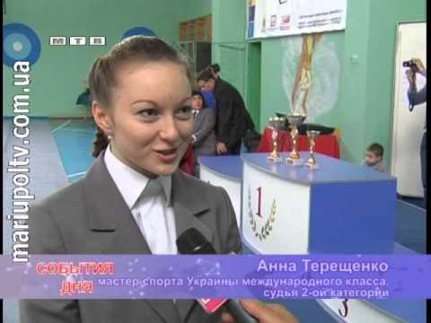 Интервью спортсменов Мариуполя и Украины