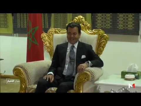 الأمير مولاي رشيد يمثل الملك محمد السادس في الدورة التاسعة والعشرين لقمة الاتحاد الافريقي