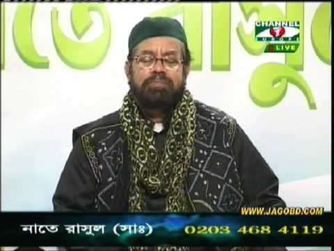 Watch Bangla nat a rasul (sw) by : A Quddus