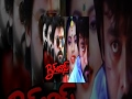 Big Boss Full Movie - Chiranjeevi, Roja