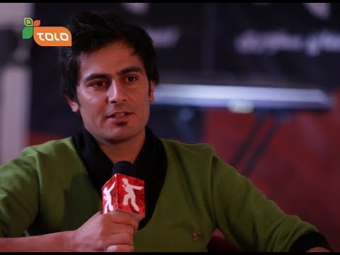 Afghan Star Season 9 - Elections 2014 Promo
