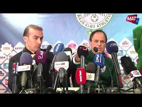 تصريح مدرب الــ MAT عبد الواحد بنحساين بعد التعادل الثمين مع الرجاء البيضاوي (شاهد الفيديو)